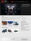 Сайт компании по ремонту квадроциклов